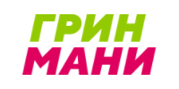 Займ GreenMoney в Миассе